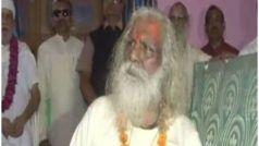 राम मंदिर ट्रस्ट के सदस्य पहुंचे अयोध्या, भूमि पूजन के लिए पीएम नरेंद्र मोदी को मिला निमंत्रण