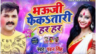 Bhojpuri Song: पवन सिंह के नए होली गाने ने मचाया धमाल, भौजी को लेकर कही ये बात