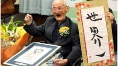 दुनिया के सबसे बुजुर्ग व्यक्ति का गिनीज रिकॉर्ड के बाद निधन