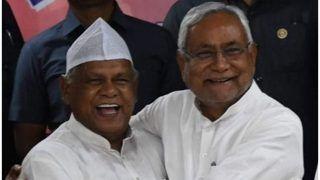 नीतीश के प्रति महागठबंधन का डोला मन, जीतन राम मांझी ने शामिल होने का दिया न्योता