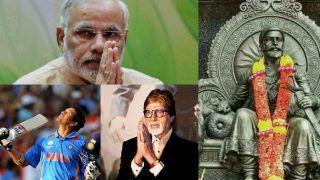 Shivaji Maharaj Jayanti 2020: पीएम मोदी, अमिताभ बच्चन से लेकर सचिन तेंदुलकर ने शिवाजी को कुछ यूंदीश्रद्धांजलि