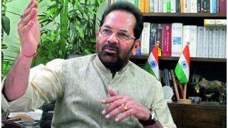 दिल्ली हिंसा पर बोले केंद्रीय मंत्री, कुछ राजनीतिक दल पीड़ितों के जख्मों पर मरहम के बजाय छिड़क रहे हैं नमक