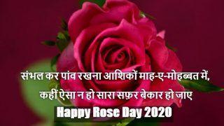 दिन में आने लगे हैं ख़्वाब मुझे, उसने भेजा है इक गुलाब मुझे! पढ़ें और भेजें Rose Day पर ये चुनिंदा शायरी