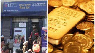 पंजाब: लुटेरों ने बंदूक के दम पर दिनदहाड़े लूटा 30 किलो सोना, CCTV में कैद हुई वारदात