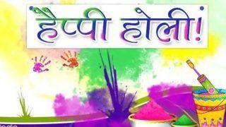Happy Holi 2020 Wishes In Hindi: होली पर हिंदी में भेजें ये शुभकामना संदेश, दें रंगपर्व की बधाई