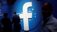 Facebook ने पेश किया म्यूजिक वीडियो मेकिंग ऐप, Tik Tok ही तरह करेगा काम