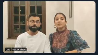 विराट कोहली, अनुष्का शर्मा ने की अपील- कोरोनावायरस को फैलने से रोकने के लिए 'घर पर रहें'