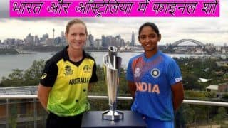 ICC Women's T20 World Cup 2020, Final: जानिए कब और कहां देखें भारत-बनाम ऑस्ट्रेलिया फाइनल मुकाबला