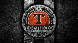 Dream11 Team Prediction Torpedo-Belaz Zhodino vs Belshina Belarus Premier League 2020- Captain, Vice-Captain And Football Tips For TOR vs BEL Today's Match at Torpedo Stadium at 8.30PM IST
