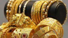 Gold Price Today 27 May: खुदरा बाजार में सोने के भाव में नरमी, जानिए अभी का रेट