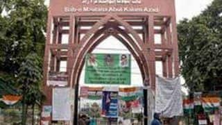 Jamia Millia Islamia Entrance Exam Date Announced, Not More Than 4,000 Students Can Sit at a Time   Admit Card, Test Centre Details Here