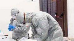 Coronavirus से देश में अबतक 29 मौतें, कुल संक्रमितों की संख्या 1,071 हुई : Health Ministry