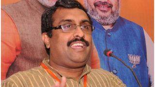 बंगाल विधानसभा चुनाव: राम माधव बोले- 2021 में भाजपा बनाएगी सरकार, तृणमूल को देगी शिकस्त