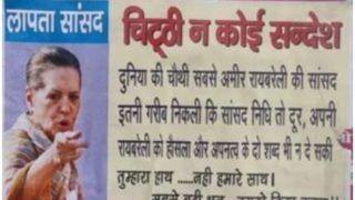 यूपी: रायबरेली में सोनिया गांधी के 'लापता' होने के लगे पोस्टर, संसदीय क्षेत्र से बाहर होने पर उठे सवाल