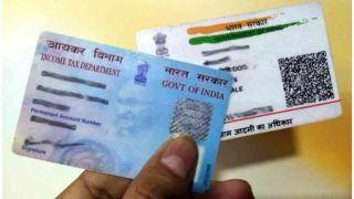 PAN-Aadhar से लिंक नहीं किया तो अब लगेगा 10000 रुपये का जुर्माना! ये है आखिरी तारीख..