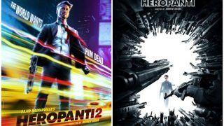 टाइगर श्रॉफ की इस फिल्म का बनेगा सीक्वल, पोस्टर शेयर करके जाहिर की खुशी