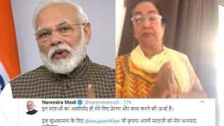 PM Modi Thanks Anupam Kher's Mother For Asking About His Health as Nation Goes Under Lockdown Due to Coronavirus