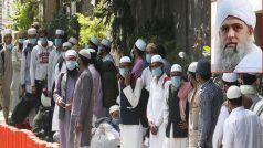 चतुराई दिखा रहा है तबलीगी जमात का मुखिया मोहम्मद साद, क्वारंटाइन के बहाने समर्थन हासिल करने की कोशिश