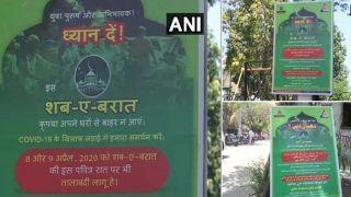 Coronavirus: दिल्ली पुलिस ने लगाए शबे-ए-बारात के ऐसे पोस्टर, कहा- घरों से बाहर न आएं