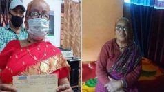 इस वृद्ध महिला ने जिंदगी भर की जमापूंजी 10 रुपए पीएम केयर्स फंड में दान दिए