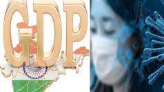 India's GDP Latest News: भारतीय अर्थव्यवस्था पर कोरोना संकट बरकरार, दूसरी तिमाही में GDP में -7.5% की ग्रोथ