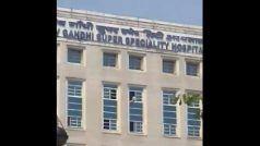 Video: निजामुद्दीन मरकज से अस्पताल में भर्ती शख्स ने 6वीं मंजिल से सुसाइड की कोशिश की