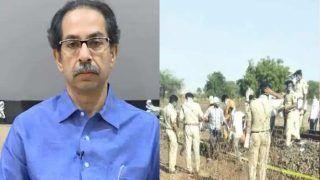 महाराष्ट्र सरकार ट्रेन एक्सीडेंट में मृत श्रमिकों के परिवारों को 5-5 लाख रुपए मुआवजा देगी
