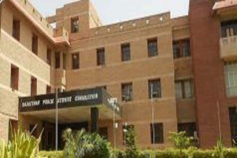 RPSC Reopens Window For 28 Physiotherapist Vacancies Reopened, Apply on rpsc.rajasthan.gov.in