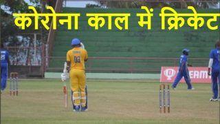Vincy Premier T10 League: कोरोना काल में विंडीज धुरंधरों ने T10 क्रिकेट के जरिए मैदान पर की वापसी