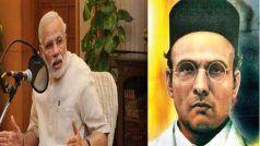 Vinayak Damodar Savarkar Jayanti 2020: पीएम मोदी ने 'मन की बात' में वीर सावरकर का पेश किया उदाहरण