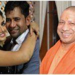 Bhojpuri News: Amrapali Dubey to Produce Dinesh Lal Yadav Aka Nirahua's Film on UP CM Yogi Adityanath