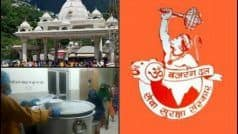 Bajrang Dal Demands Resignation of CEO After Vaishno Devi Shrine Served Sehri-Iftari to Quarantined Muslims in Ramadan