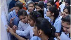 Bihar Board 10th Result 2020: बिहार बोर्ड कक्षा 10वीं का रिजल्ट आज होगा जारी, जानें यहां पूरी डिटेल