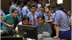 Bihar Board 10th Result 2020: बिहार बोर्ड ने जारी किया 10वीं का रिजल्ट, इन खास बातों को ध्यान में रखकर करें डाउनलोड