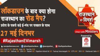 Zee राजस्थान पर हुआ ई-विमर्श, मंत्रियों ने बताया लॉकडाउन के बाद का रोडमैप