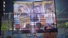 बिहार में पोस्टर वॉर शुरू, JDU ने तेजस्वी यादव पर साधा निशाना, देखें पोस्टर