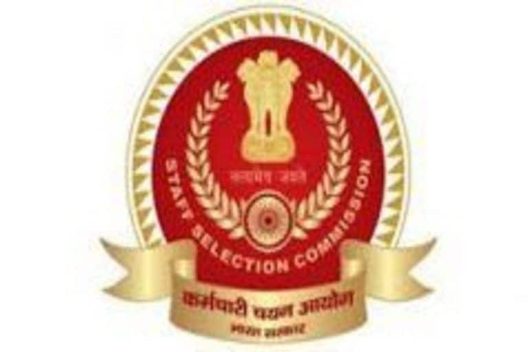 SSC Releases Revised Dates For Various Exams, Check New Schedule Here