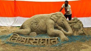 Sand Art: गर्भवती हथिनी को सैंड आर्ट के जरिए श्रद्धाजंलि, न्याय की मांग