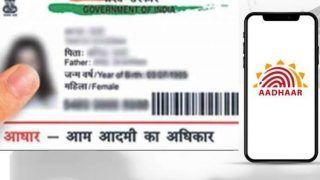 Aadhar Card से लिंक्ड मोबाइल नंबर भूल गए हैं? यह पता लगाने का है एक आसान तरीका