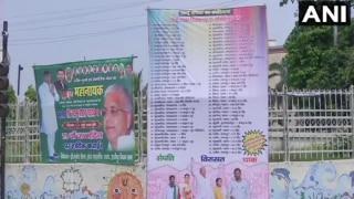 Bihar Poster War: On Lalu Yadav's 73rd Birthday, JDU Lists 73 Properties he 'Acquired by Polilitics'