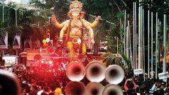 तमिलनाडु: सार्वजनिक स्थानों पर भगवान गणेश मूर्तियों की स्थापना की अनुमति नहीं, ये है वजह