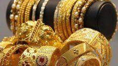 Gold Rate today 13 July 2020: 50 हजार के पार पहुंचा सोना, आपके बाजार में ये है भाव