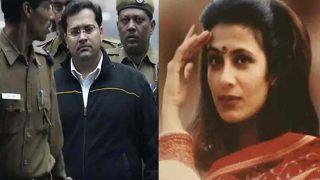 दिल्ली के बहुचर्चित जेसिका लाल मर्डर केस का दोषी मनु शर्मा तिहाड़ जेल से बाहर आया