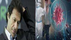 Corona in Pakistan: आर्थिक तंगी के बीच कोरोना की गिरफ्त में पाक, एक दिन में  4896 नए मामले, लगभग 90 हजार लोग संक्रमित