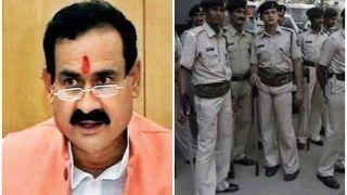 Sarkari Naukri: मध्यप्रदेश के गृहमंत्री ने कहा- 4269 पदों पर पुलिस कांस्टेबल की जल्द होगी भर्तियां