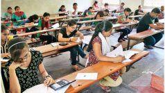 CTET Exam 2020 Admit Card: सीटीईटी की परीक्षा इस दिन होगी आयोजित, जानिए परीक्षा से जुड़ी खास बातें