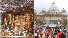 Vaishno Devi Yatra 2020: वैष्णो देवी के दर्शन को लेकर खुशखबरी, श्रद्धालुओं की संख्या 7000 से बढ़ाकर 15000