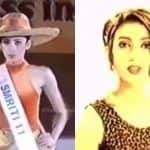 I am Very Interested in Politics! Smriti Irani's Rare Video From Miss India Contest Goes Viral