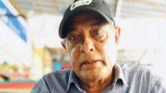 'ये दुआ है मेरीरब से' लिखने वाले गीतकार अनवर सागर ने कहा दुनिया को अलविदा, मुंबई में निधन