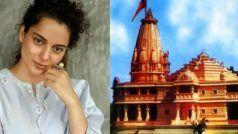 राम मंदिर मामले पर आधारित फिल्म 'अपराजित अयोध्या' का निर्देशन करेंगी कंगना रनौत